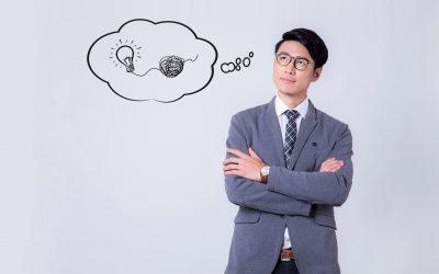 التفكيرالإيجابي والفعّال للموظفين